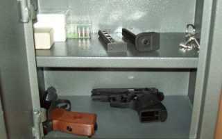 Сейф для травматического пистолета — требования