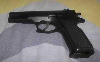 Пистолет Норинко НЗ 75 (Norinco NZ 75)