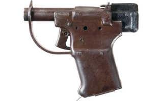 Пистолет Либерейтор (Guide Lamp FP — 45, Liberator)